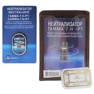 Нейтрализатор Гамма 7-РТ