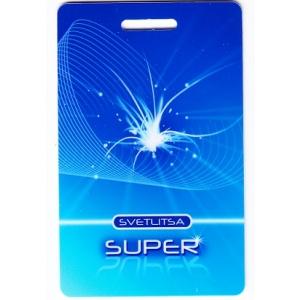 Светлица Супер