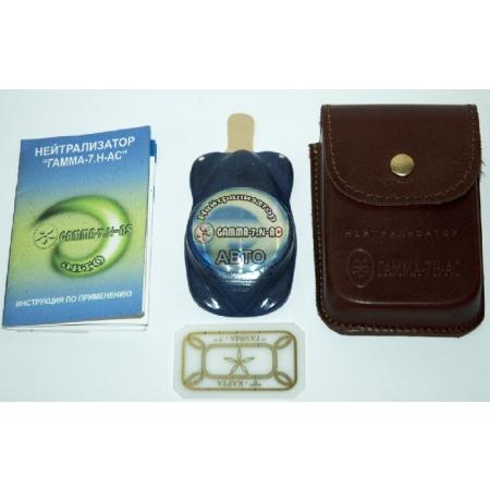 Нейтрализатор Гамма-7.Н АС